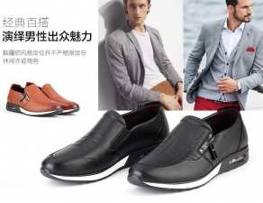 万博matext网页版皮鞋